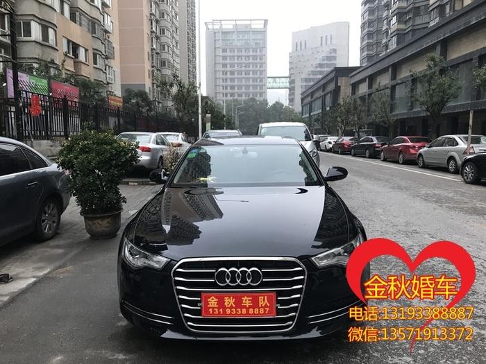商洛市山阳县婚车车队
