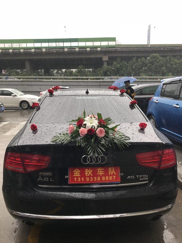 商洛市山阳县开头婚车