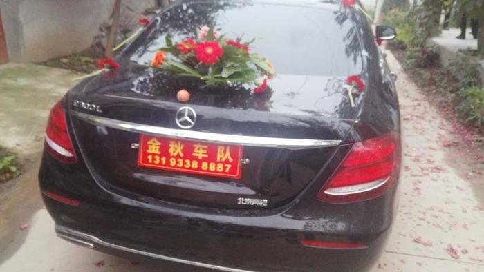 商洛市山阳县婚庆租车