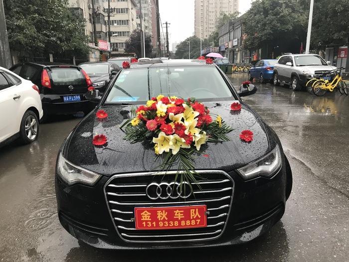 商洛市山阳县婚车价格