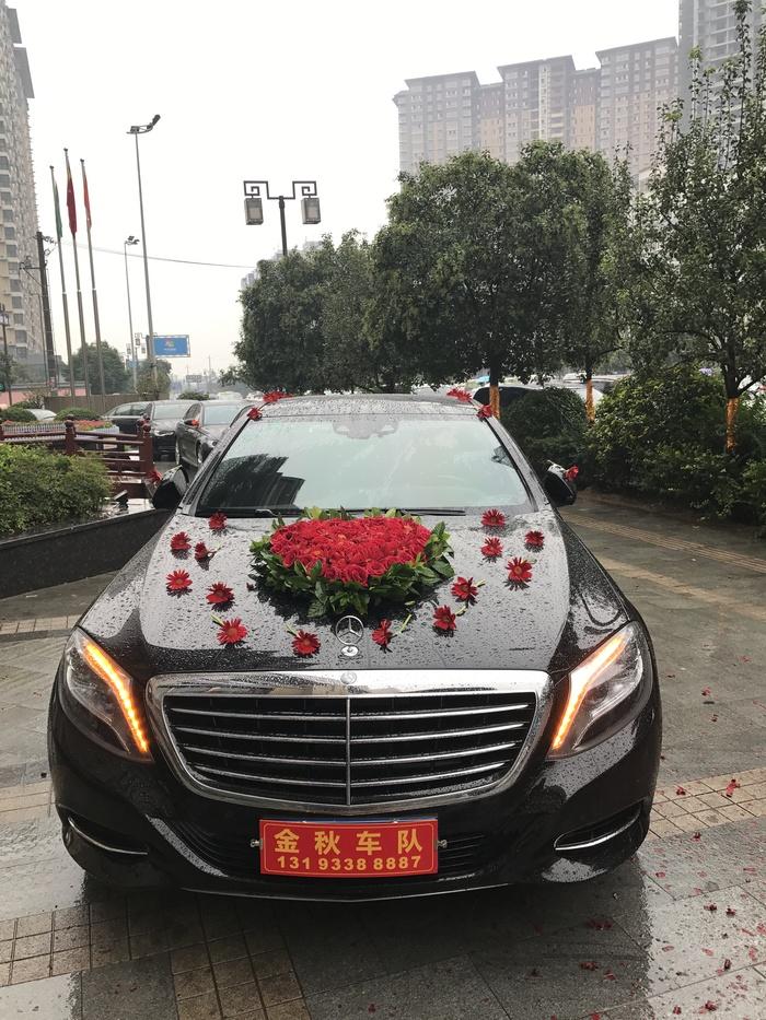 商洛市柞水县婚庆租车