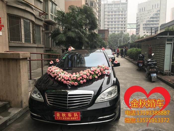 渭南市澄城县婚庆车队