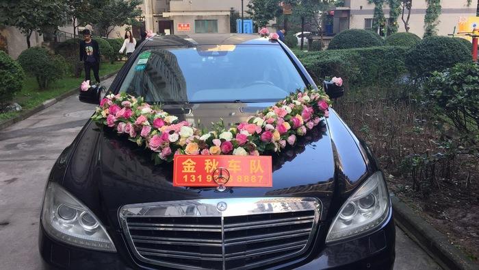 渭南市澄城县婚车出租