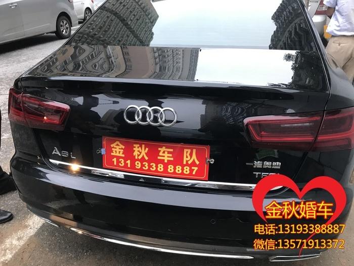 渭南市蒲城县婚庆车队