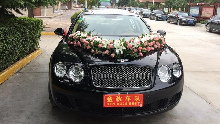 渭南市蒲城县婚车预定