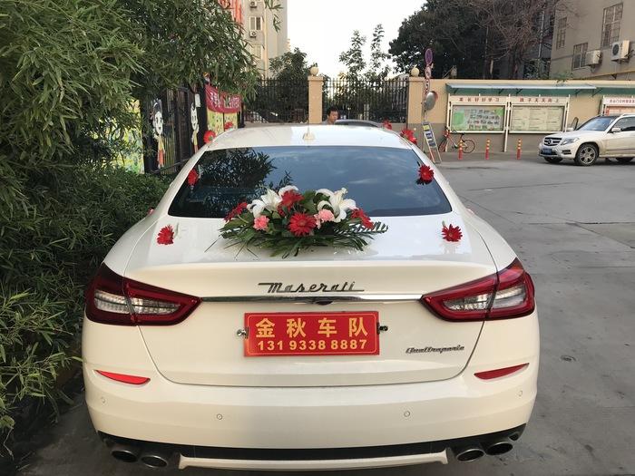 渭南市蒲城县婚车价格