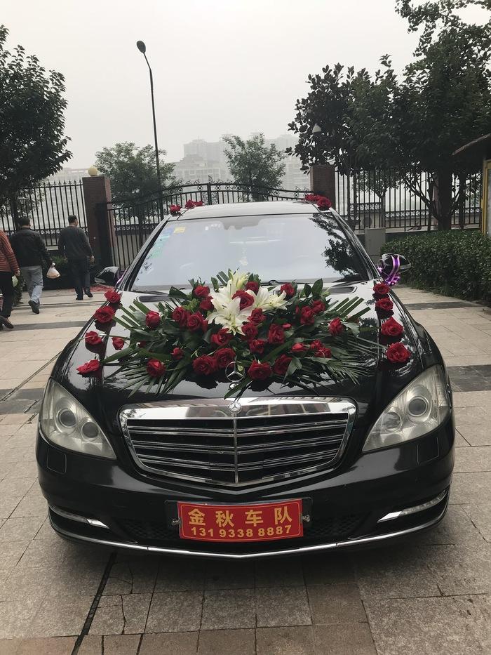 渭南市白水县婚车出租
