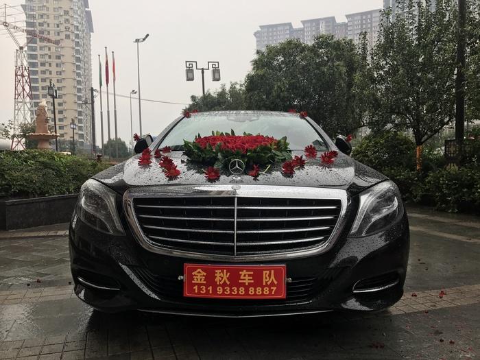 渭南市白水县开头婚车