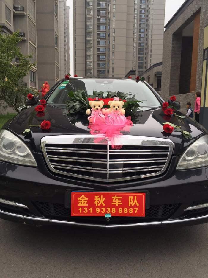 渭南市白水县婚庆用车
