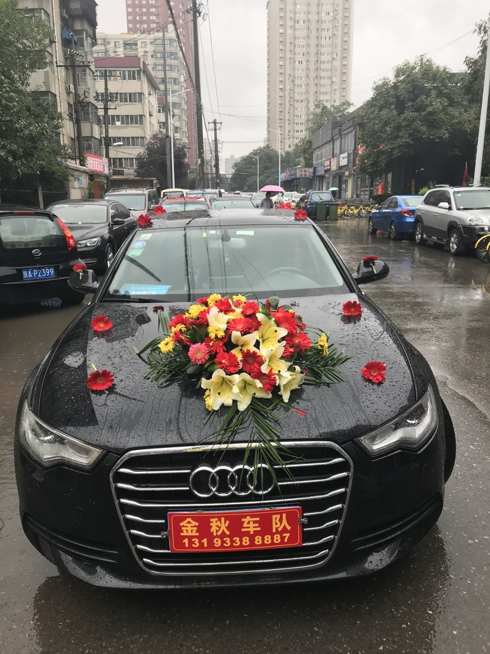 渭南开头婚车