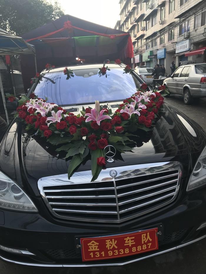咸阳市永寿县开头婚车