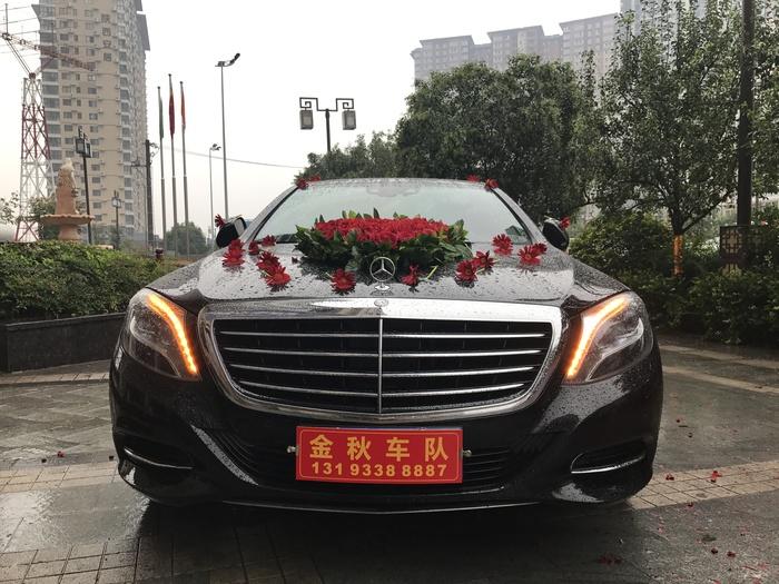 咸阳市长武县开头婚车