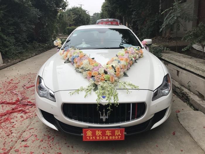 咸阳市长武县结婚租车