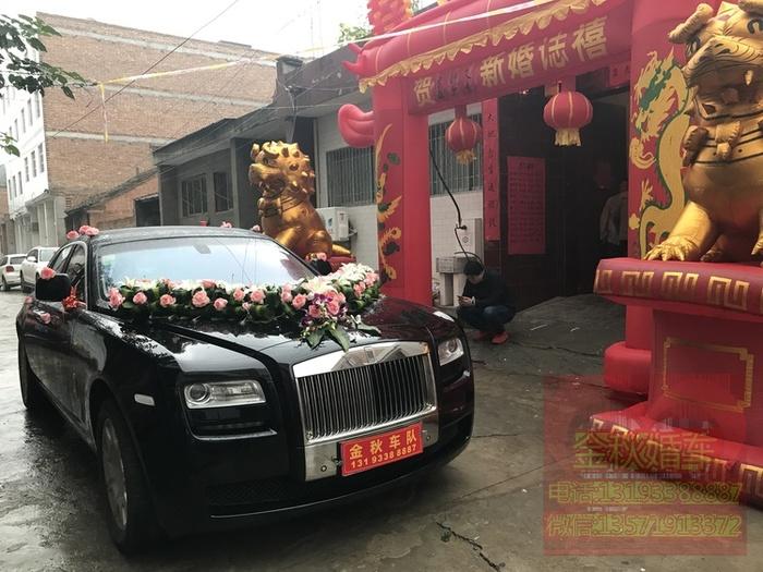 咸阳市旬邑县婚车租赁