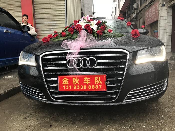 咸阳市淳化县婚车