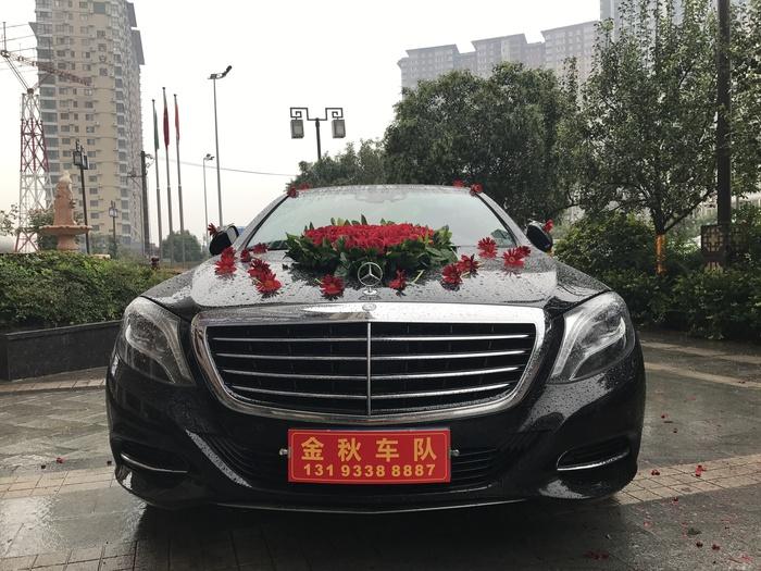 咸阳市武功县婚庆用车