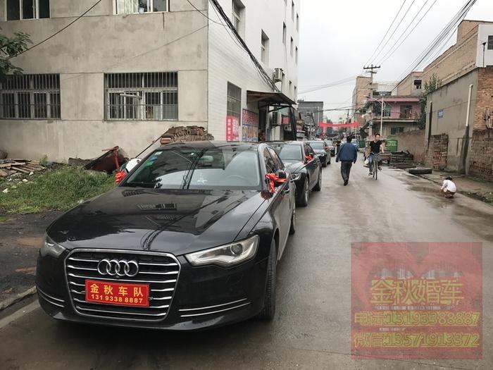 延安市甘泉县婚庆租车