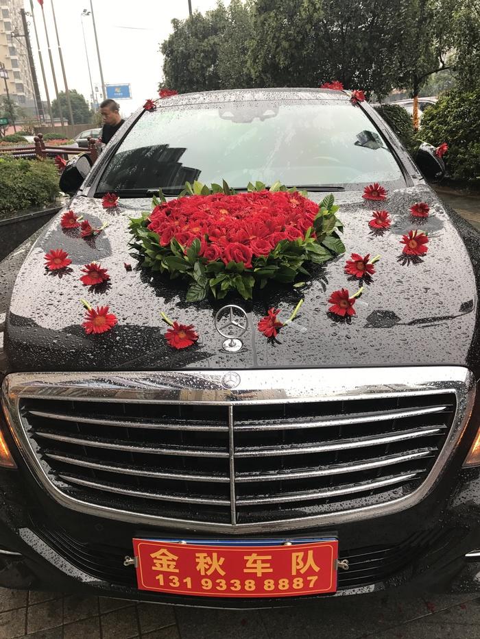 延安市甘泉县结婚租车