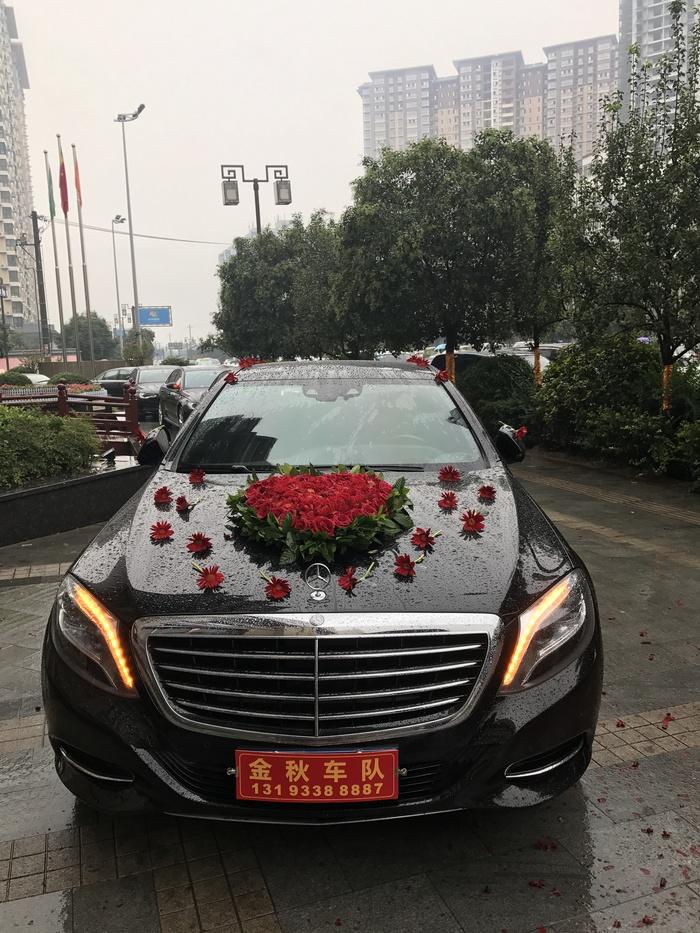 延安市洛川县开头婚车