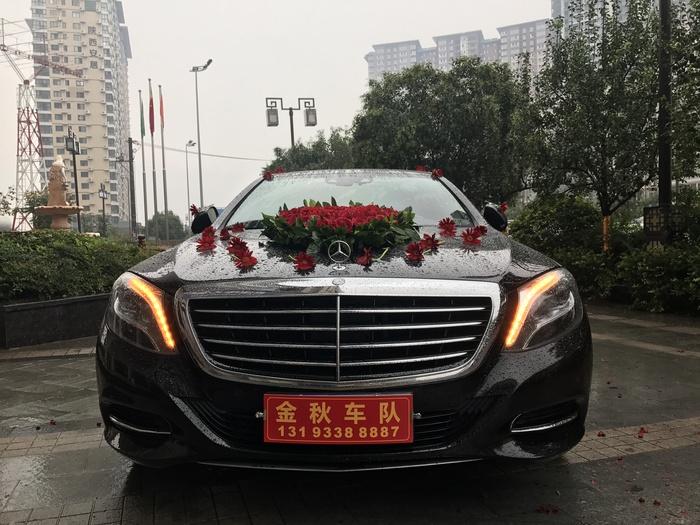 延安市宜川县婚车