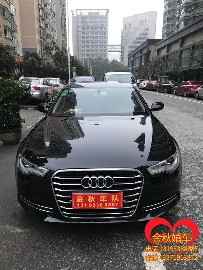 延安市宜川县结婚租车