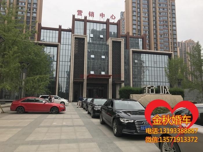 延安市黄龙县租婚车