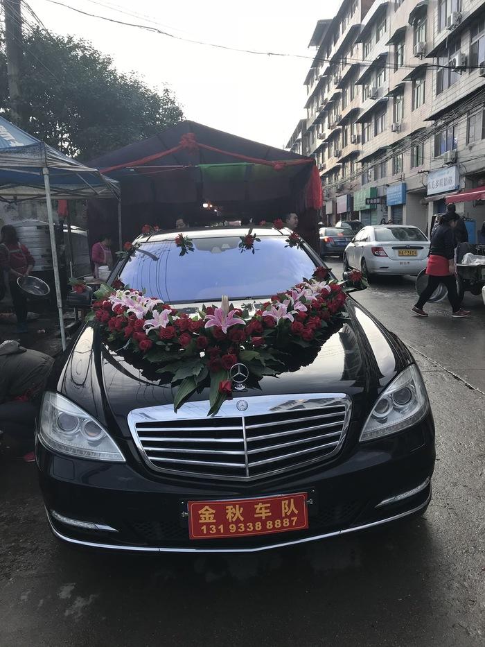 延安市黄龙县开头婚车