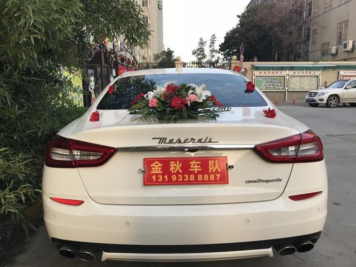 延安市黄陵县婚车租赁