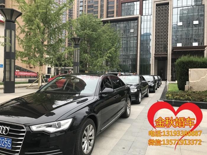 商洛市山阳县克莱斯勒婚车租赁