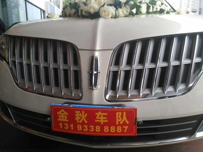 商洛市柞水县凯迪拉克婚车租赁