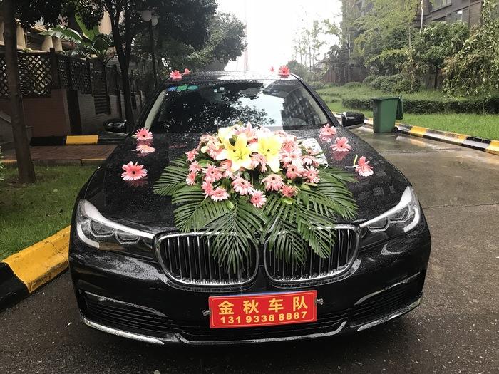 杨陵区加长林肯婚车租赁