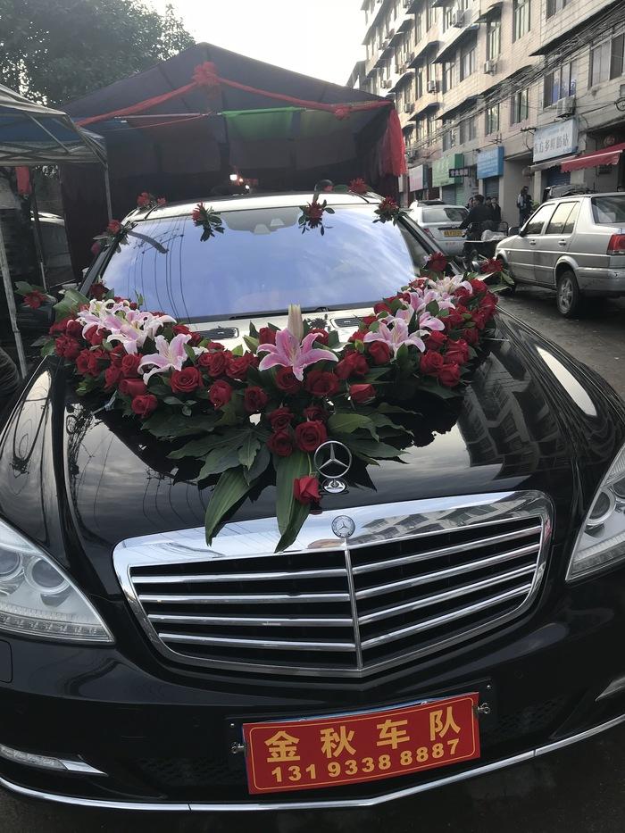 汉中市佛坪县婚车装饰