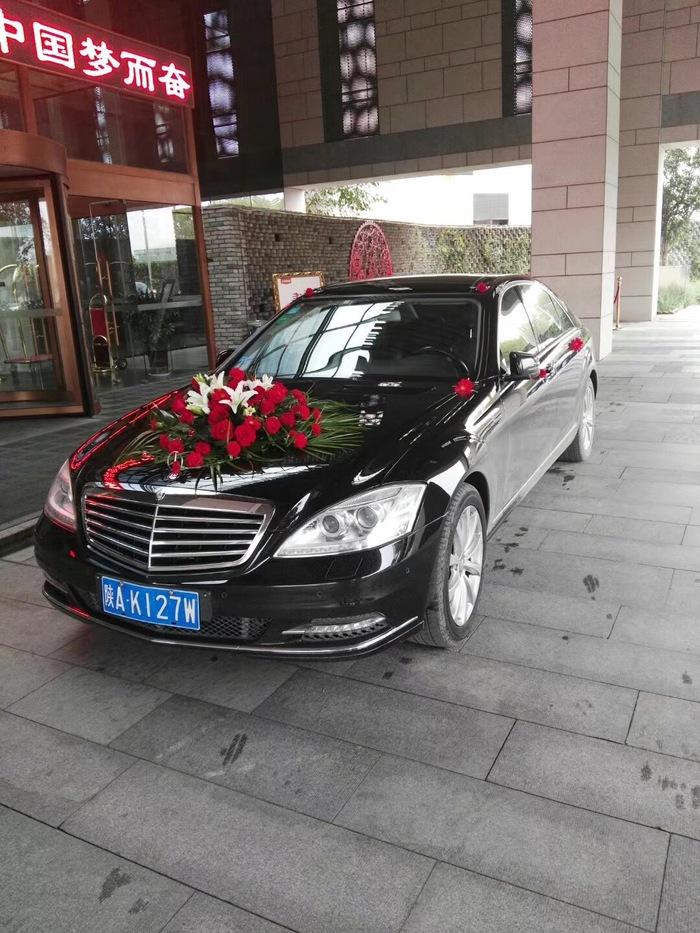 杨陵区婚礼花车
