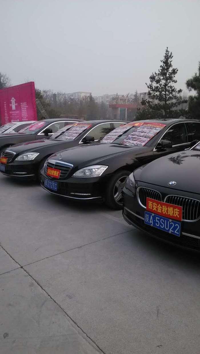 商洛市丹凤县奔驰婚车车队
