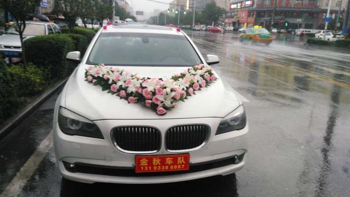 商洛市丹凤县租加长奔驰婚车