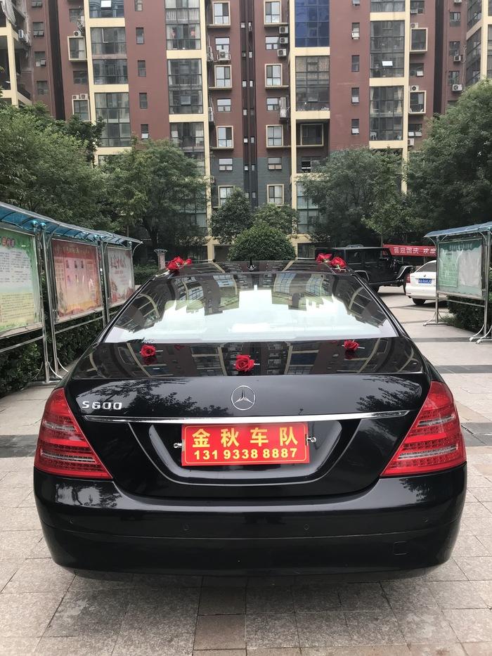 商洛市丹凤县奔驰婚车队