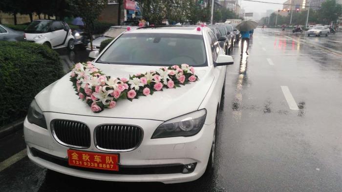 商洛市丹凤县奔驰宝马婚车