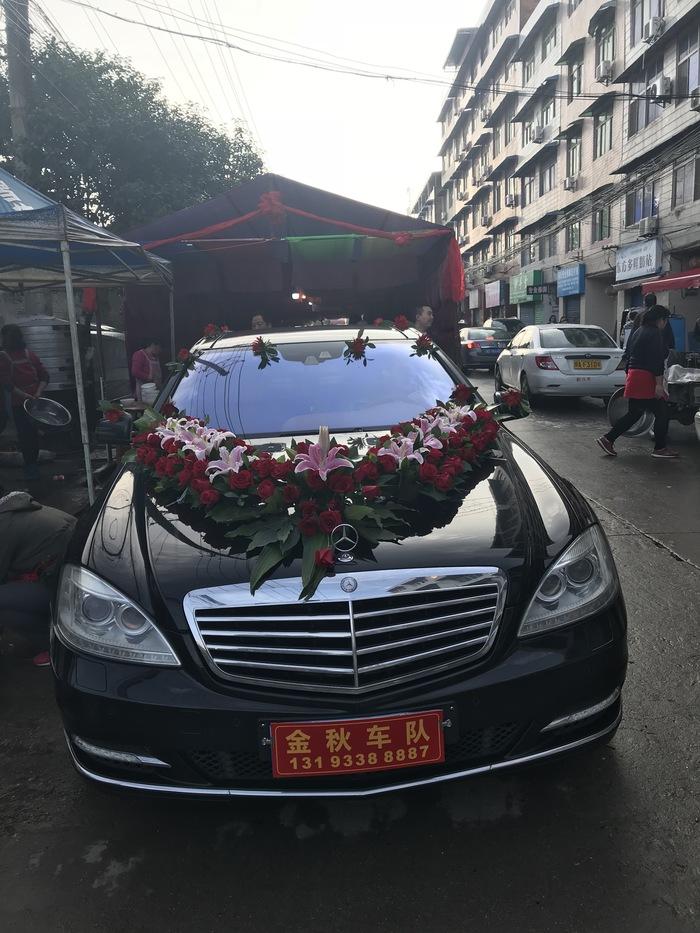 商洛市柞水县租加长奔驰婚车