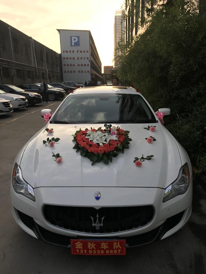 杨陵区奔驰s级婚车