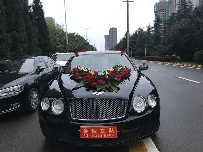 汉台豪华婚车租赁