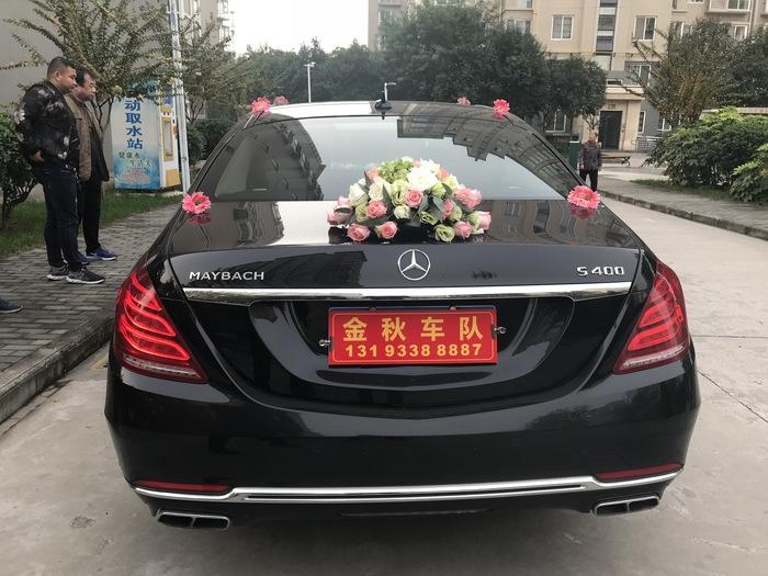 子长豪华婚车租赁