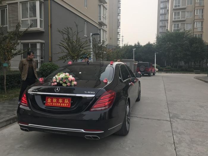 丹凤豪华婚车租赁