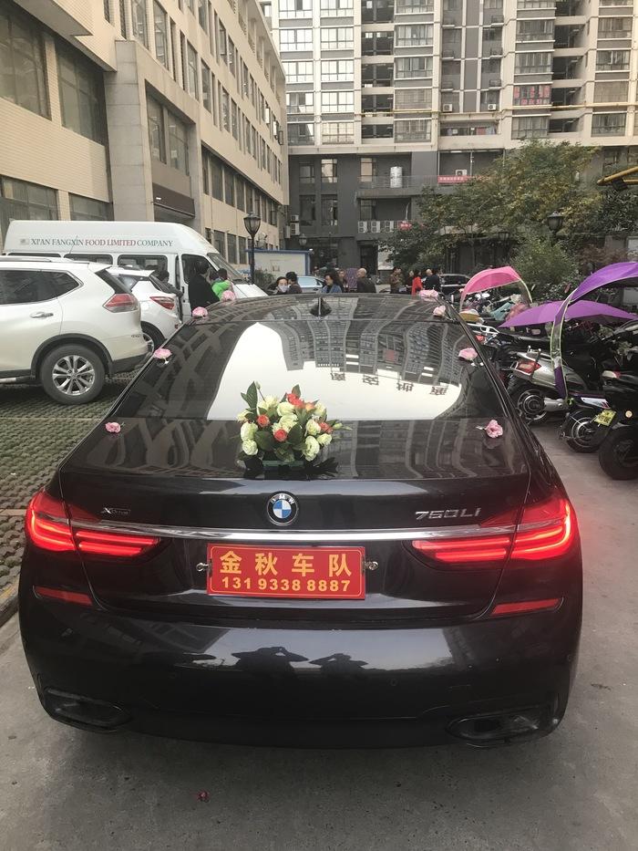 临渭区婚车出租