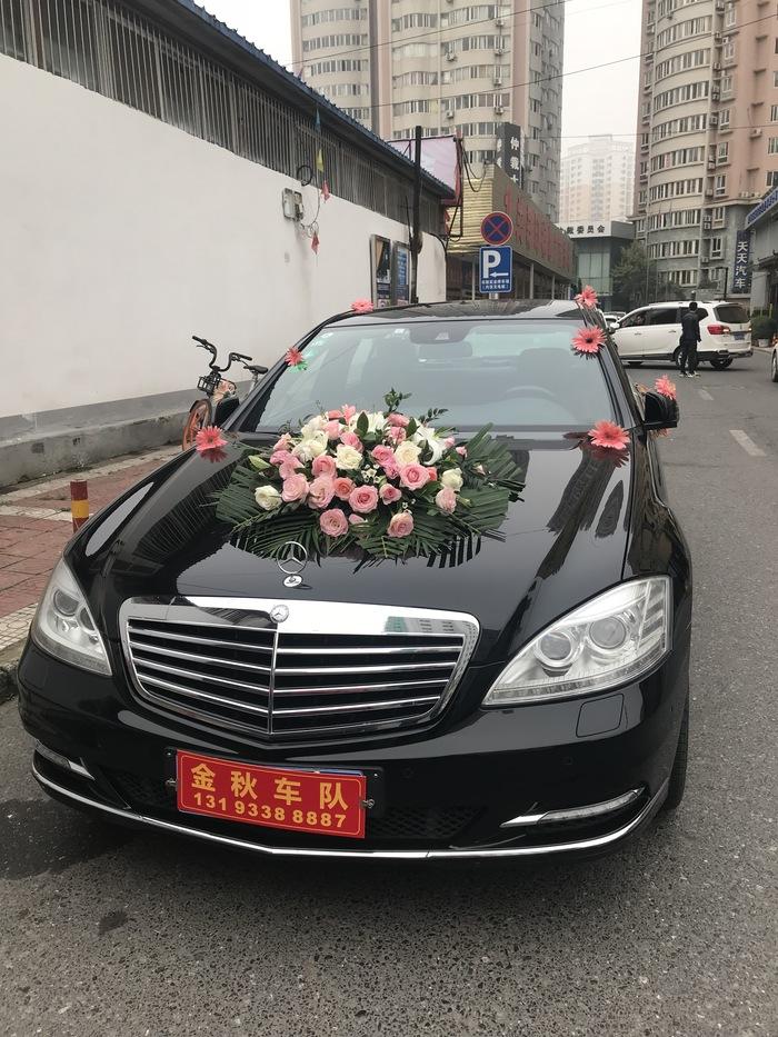 富县宝马7系婚礼车队