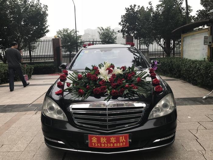 陇县婚礼车队