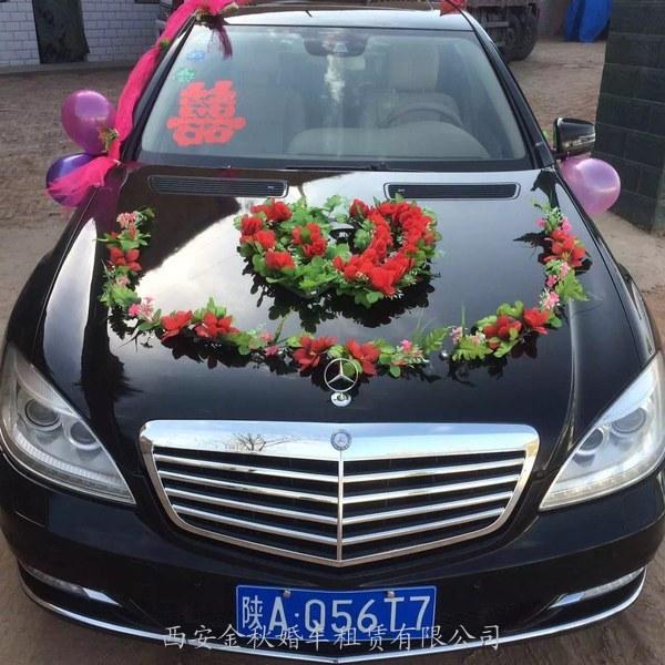 渭滨区婚礼车队