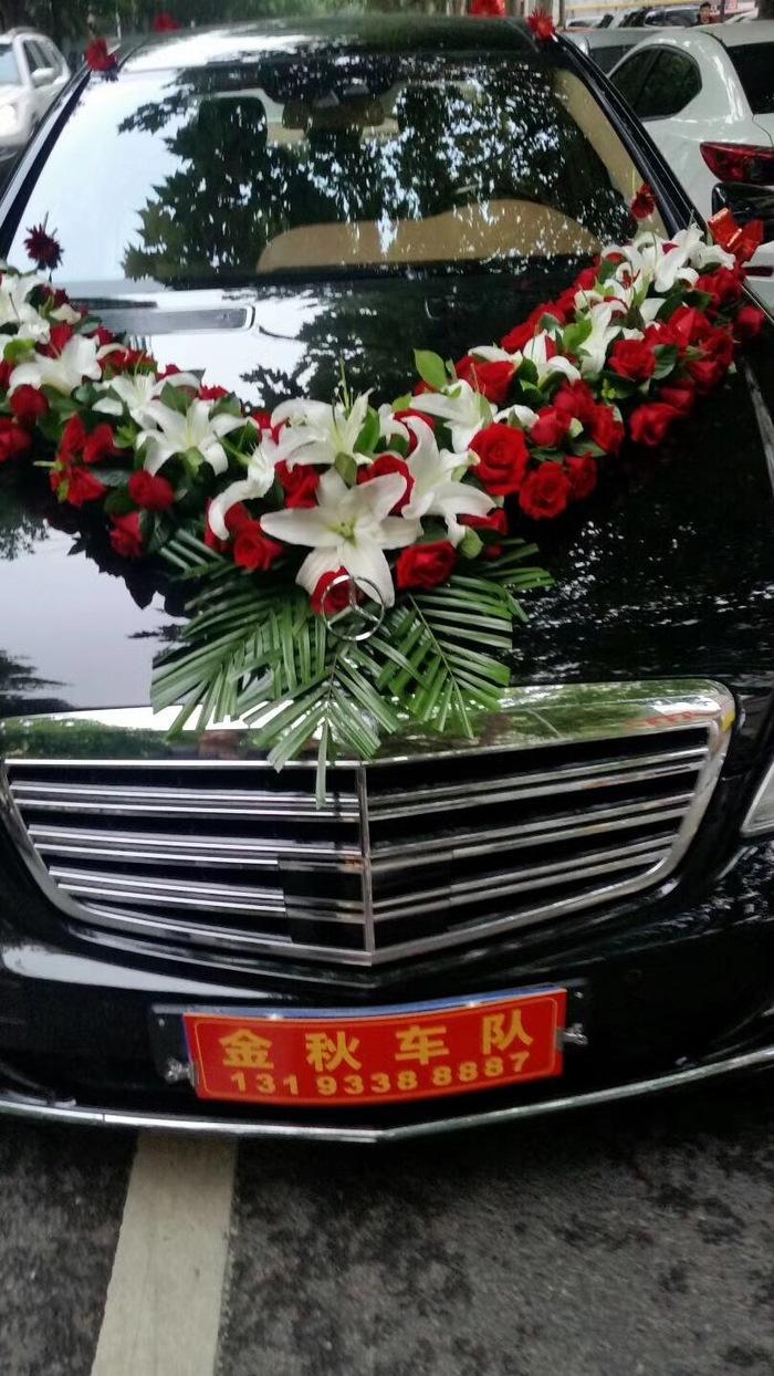 华县婚礼车队