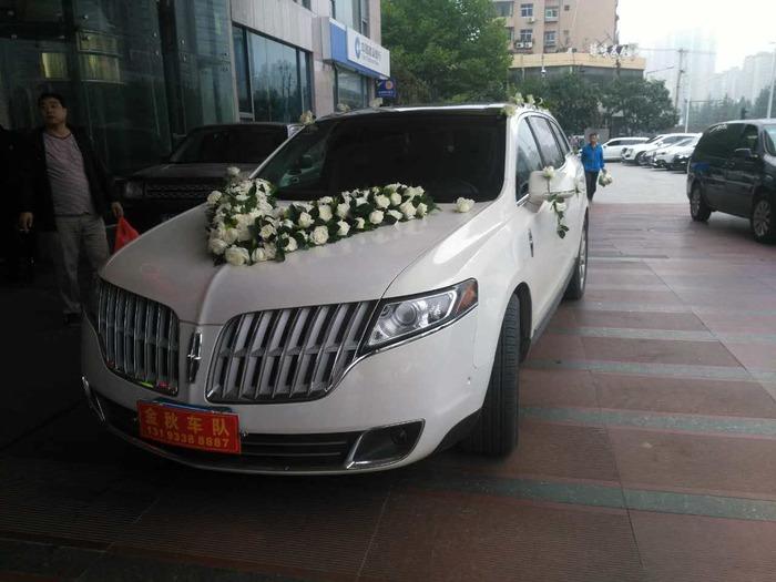 合阳婚礼车队