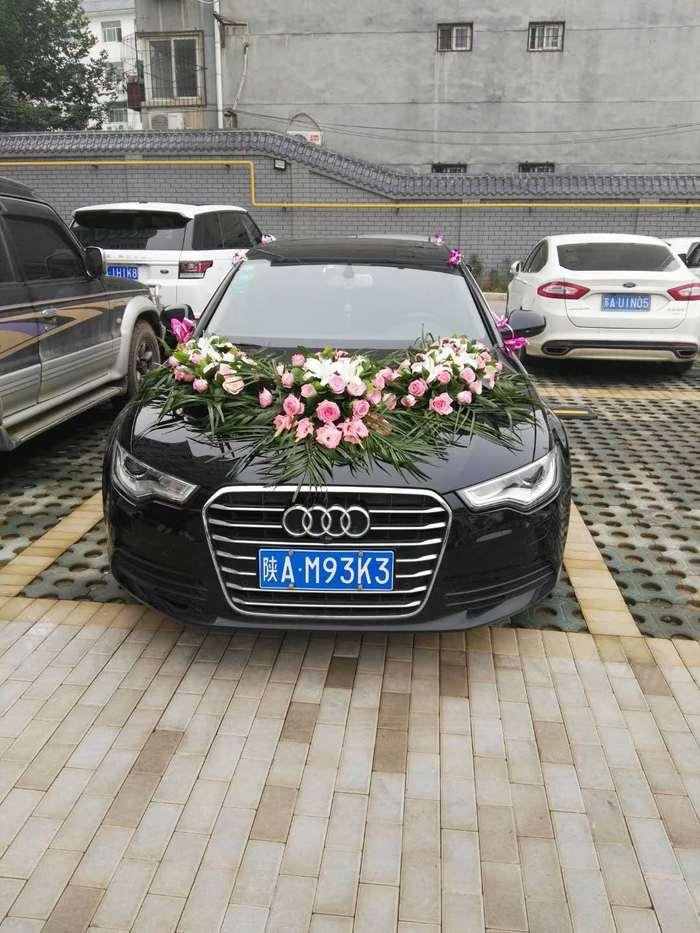 洋县婚礼车队