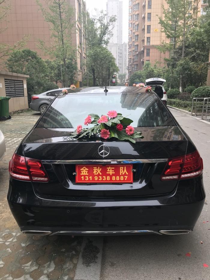 子长婚礼车队